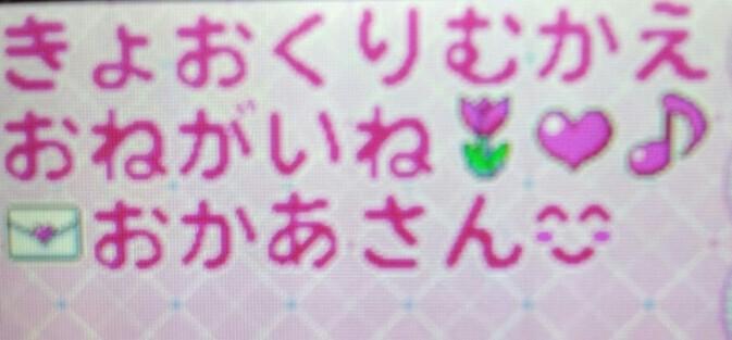 IMG_20130130_154112.jpg